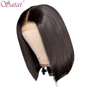 Image 2 - Satai Bob ウィッグショートウィッグブラックレースフロント人毛ウィッグ事前摘み取らヘアラインレースのかつら黒人女性マレーシアの Remy 髪