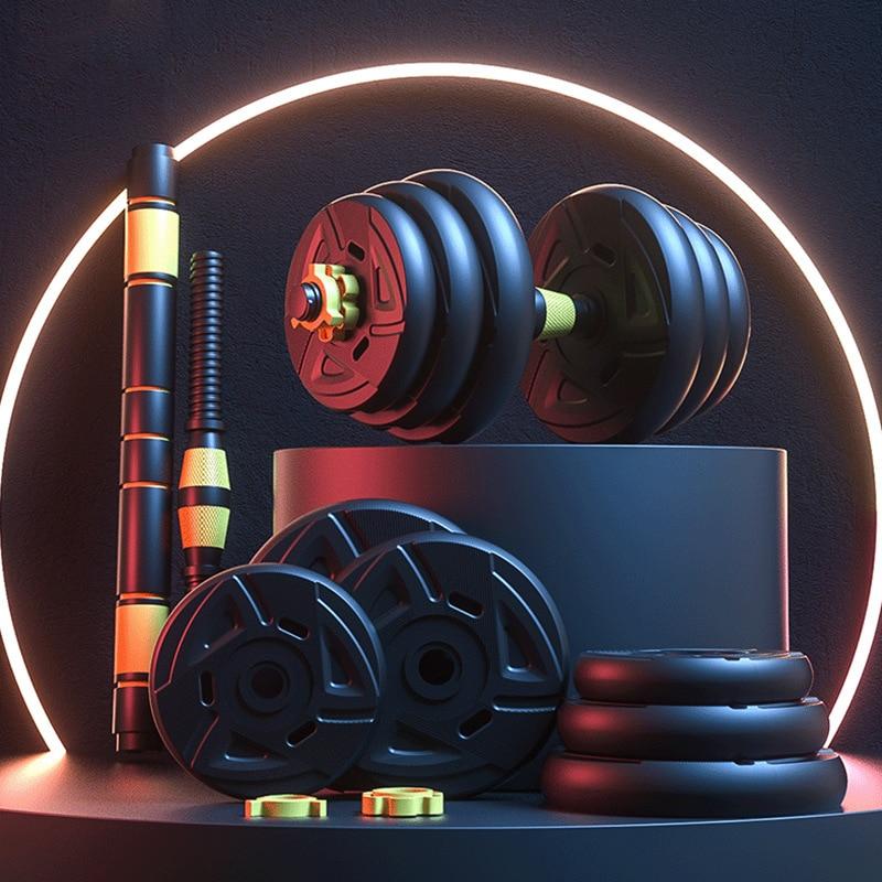 1 пара бытовых мужских регулируемых гантелей для фитнеса, тренировок мышц, тренировок в тренажерном зале, тренировок, штанга для дома, трена...