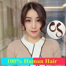 Объемная волна, боковая челка, бразильские человеческие волосы на заколках, воздушная челка, бахрома, волосы для наращивания, натуральные Сменные шиньоны, не Реми