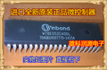 5 шт. W78E052C40DL DIP-40