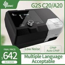 BMC Новое поступление CPAP Машина G2S C20/A20 домашнее Медицинское Оборудование для сна Храп и апноэ с NM4 маской и увлажнителем