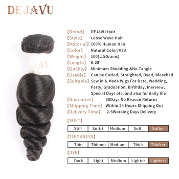 Dejavu Brazilian Hair Weave Bundles With Frontal Closure 13*4 Inch Human Hair 3 Bundle Deals Loose Wave Non-Remy hair 4