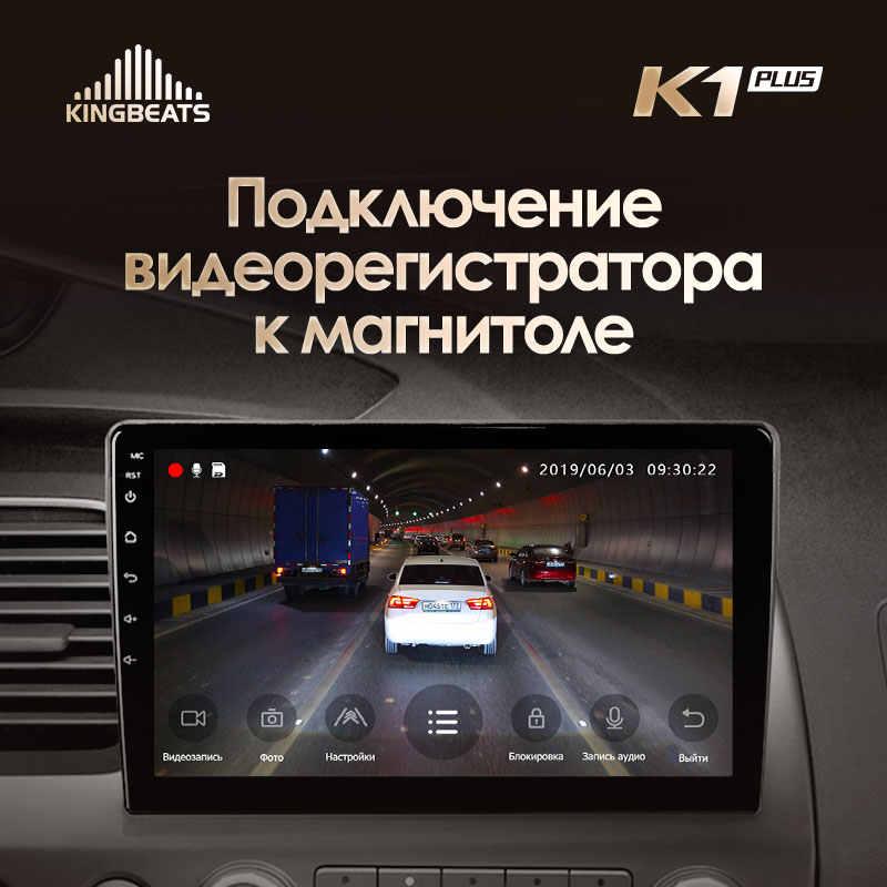KingBeats Android 8.1 Octa-Core head unit 4G in Dash Car Radio Multimedia Video Player Navigation GPS For Honda Civic 8 FK FN FD