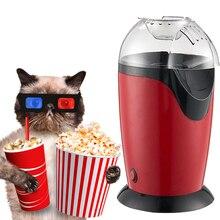 Electric-Popcorn-Maker Mini Hot Desktop DIY Kitchen Portable 1200W 110v/220v