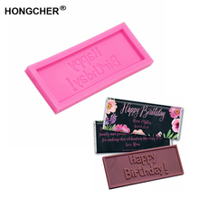 New Letters Happy Birthday Gummy Silicone Mold, Chocolate Mold, Cake Dessert Molds DIY Baking Biscuit Mould Kitchen Cooking Tool