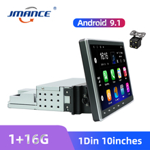 GPS Bluetooth Multimedia-Player Autoradio 1din Android 9.1 JMANCE Tape-Recorder Camera
