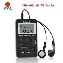 HanRongDa HRD-103 AM FM Digital Radio 2 Band Stereo Receiver Portable Pocket Radio w/ Headphones LCD Screen Rechargeable Battery