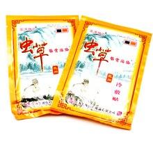 8 шт./пакет Новое поступление китайский медицинский пластырь для тела на тыльной стороне мышц плеч обезболивающий пластырь против боли в медицинской помощи штукатурки
