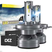Автомобильные передсветильник фары dxz 2 шт/компл светодиодсветодиодный
