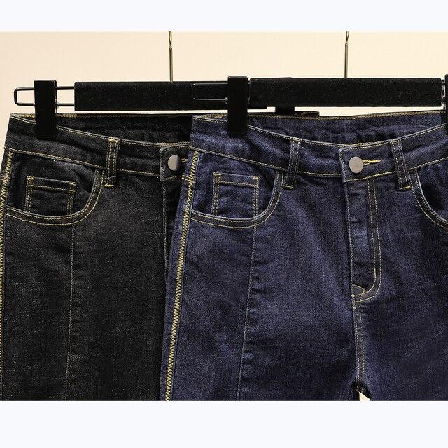 женские джинсы оверсайз плюс jujuland осенние прямые брюки стрейч фотография