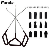 Furuix инструмент для ремонта вмятин на автомобиле лома удаления
