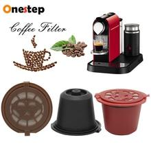 3 шт./9 шт. кофе капсулы оболочки многоразового использования наполнение фильтр пластик для Nespresso машина