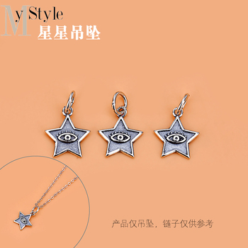 Jewelry DIY accessories material pack 925 pure silver eyes Star Pendant pendant pendant ethnic boudoir Jewelry Necklace Pendant image