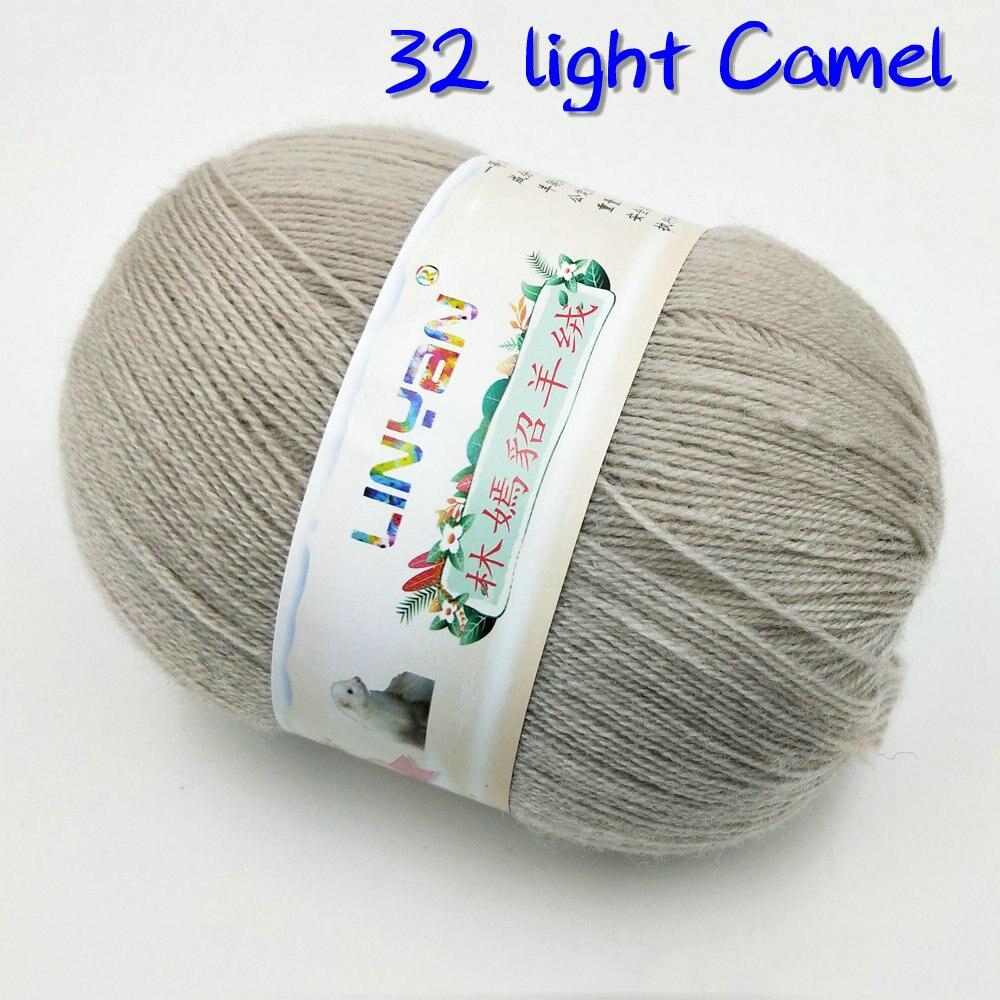 32 light Camel