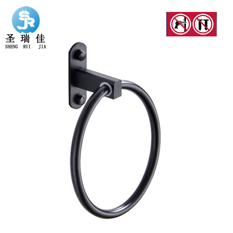Shengruijia Alumimum Black And White With Pattern Hole Punched Towel Ring Circle Towel Rack Hook Bathroom Hook Unit Towel Rack