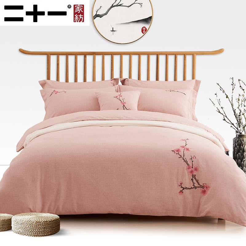 Full Cotton Luxury Spinning Cotton Bed Four Paper Set Concise Chinese Style Embroidery Bedding Suite Thermal Storage Keep Warm
