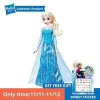 Hasbro Disney Frozen Shimmer 'n Sing Elsa, Singing Doll Disney frozen toys Dress up Games