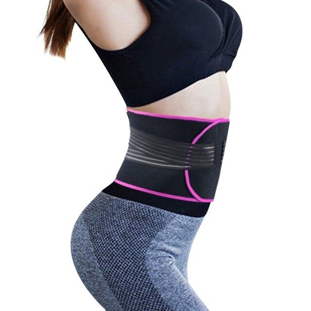 Woman Adjustable Elastiac Waist Support Belt Lumbar Back Sweat Belt With Pocket Fitness Belt Waist Trainer Warmer Protection 2