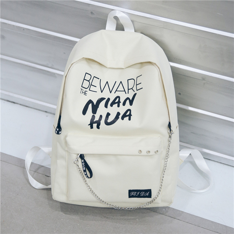Classic fashion leisure travel bag Mochila female middle school student laptop backpack men and women sports canvas backpack image