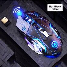 2.4g sem fio gaming mouse 1600 dpi led recarregável ajustável gamer silencioso mouse mute gamer mouse jogo ratos para computador portátil
