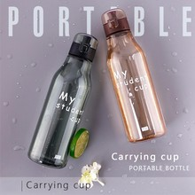Get more info on the 520ML Simple Creative Outdoor Travel Leak-proof Plastic Cup Drink Bottle Male And Female Students Sports Fresh Portable Car A