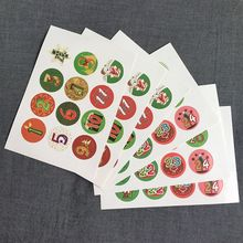 120Pcs Merry Christmas Package Seal Sticker For Gift Label Sticker Scrapbooking