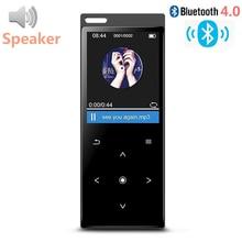 ใหม่C12 Bluetooth4.0 MP3 เครื่องเล่นเพลงลำโพงTouchหน้าจอคุณภาพสูงLosslessเพลงวิทยุFM,เครื่องบันทึก