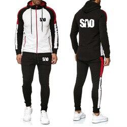 SAO Sword Art Online куртка с принтом для мужчин Повседневная Толстовка Harajuku уличная одежда для мужчин с длинным рукавом + брюки 2 шт. спортивные H