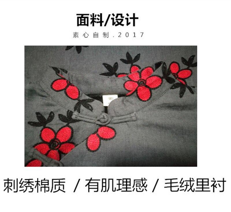 Бесплатная доставка, новинка 2019, китайский стиль, хлопок, длинное, макси, женское, с длинным рукавом, свободное платье, вышивка, зимнее, плотн... - 5