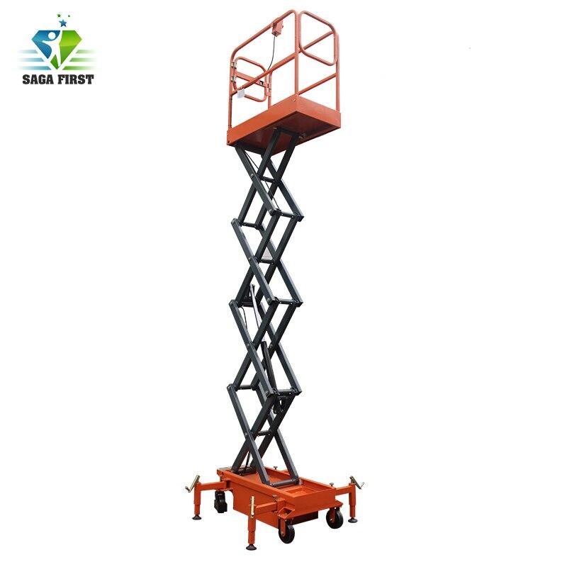 3m Electric Mini Lift Table Mobile Scissor Lift