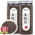 DCL-0093 New Tea Chinese Tea JinJunmei Black tea authentic Wuyishan origin jin jun mei black tea For Eliminate fatigue