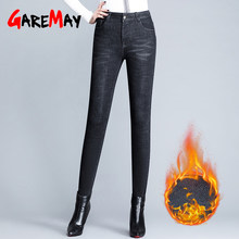 winter warm Jeans for women high waisted black pants women's thick Velvet trousers Casual Skinny Stretch jeans Solid Female(China)