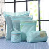 Couleur épaisse maille Fine sac à linge cinq pièces sous-vêtements soutien-gorge Machine lavage sac à linge de protection sac de rangement multifonction