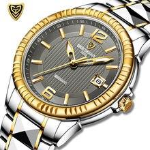 2020 lige новые модные наручные часы Мужские Автоматические