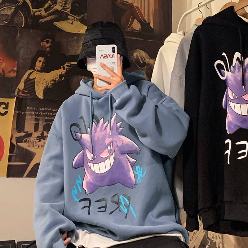2020 New Casual Sweatshirt Cute Hoodie Men Autumn Winter Long Sleeves Hip Pop Streetwear Fashion Style  Loose Korean  Clothes