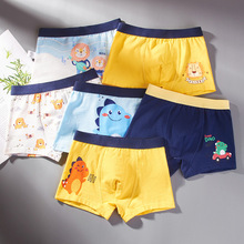 Boys Boxer Underwear Briefs Children Panties Teenager Baby-Boy Kids Cartoon Soft Cotton