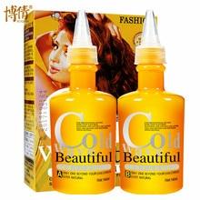BOQIAN Hair Perm Water Voluminous Texturizers Curl Cream Permanent Ripple Curly Cold Wave Styling Hair Liquid 120mlx2 Long Last