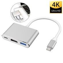 USB C HDMI 3 in 1 kablo dönüştürücü Samsung Huawei için Apple Mac NS Usb 3.1 tip C HDMI 4K adaptör kablosu