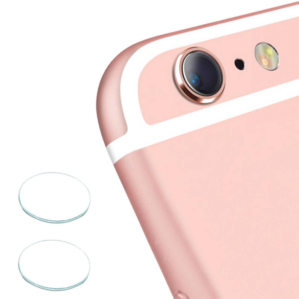 Besegad 2PCS HD Clear Rear Fiber Glass Camera Lens Protector Camera Protective Guard Film for Apple iPhone 7 4.7inches Gadgets