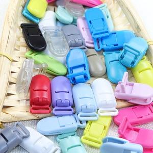 Image 5 - BOBO. BOX 100Pcs Baby Schnuller Clip Kunststoff Baby Halter Schnuller Schnuller Multicolor Infant Dummy Clip Nippel Halter Baby Schnuller