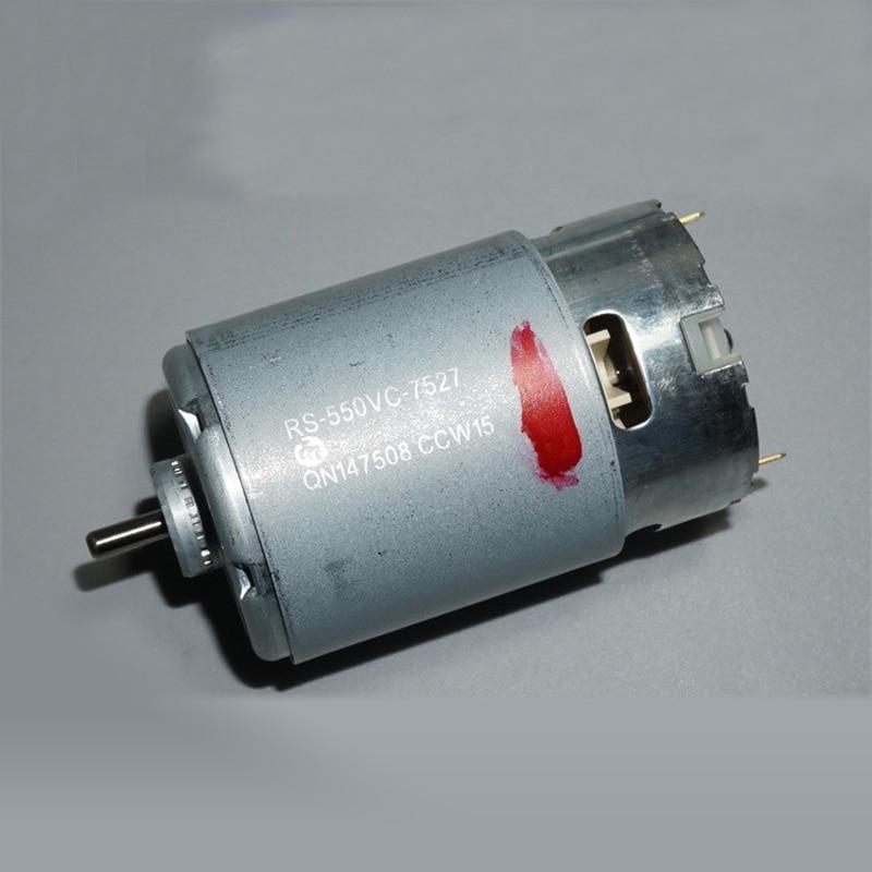 RS-550VD-7527 5V12V14V High power high speed motor DIY vehicle model permanent magnet powerfull machine 550 DC motor