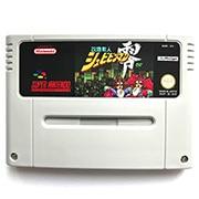 BS Shockman per pal console 16bit gioco cartuccia