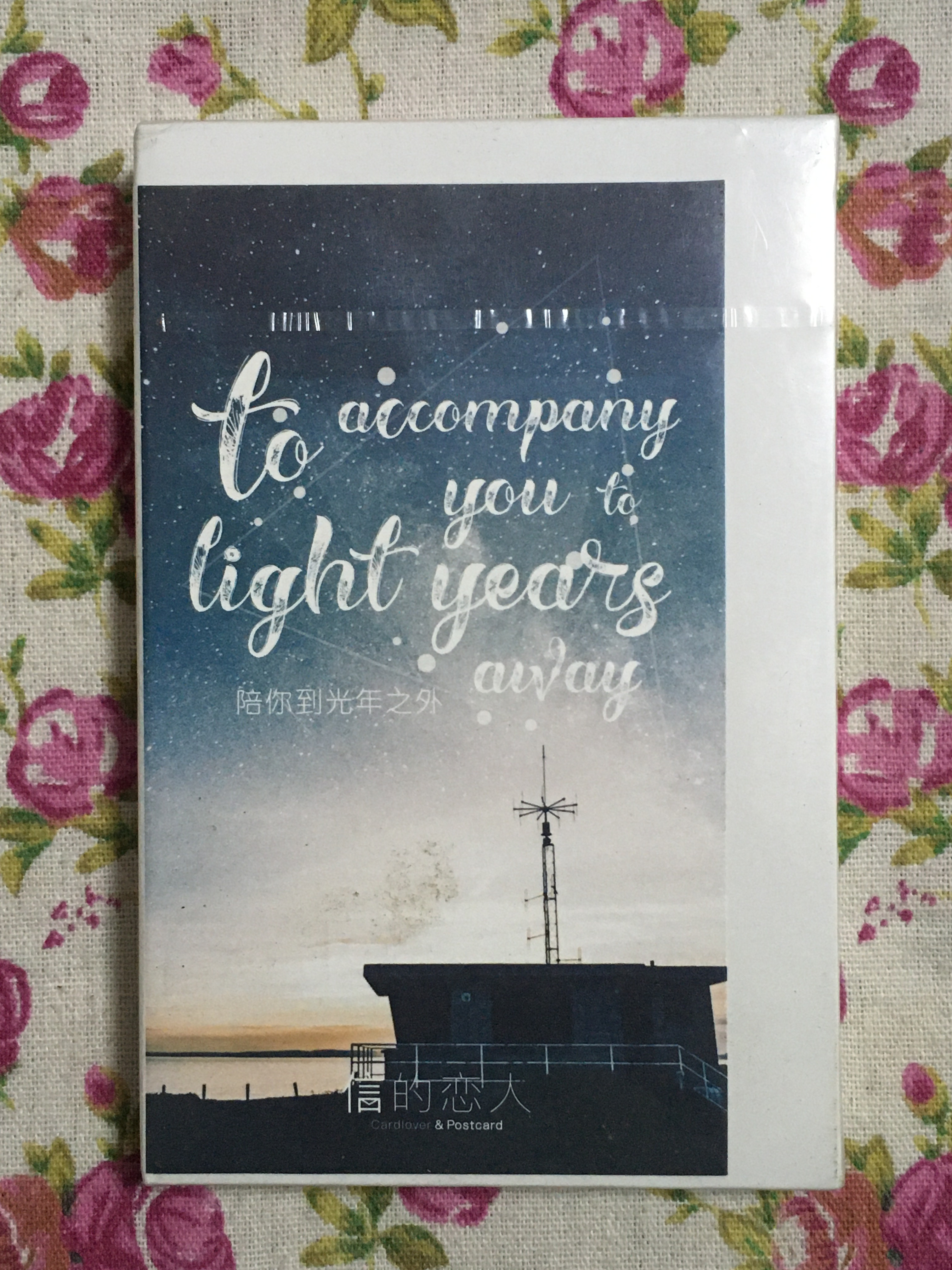Light Year Paper Postcard(1pack=30pieces)