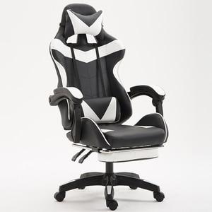 Image 3 - Yarış koltuğu E oyunları sandalye İnternet Office uzanmış ayak dayayacaklı sandalye koltuk rusya yalan ev siyah naylon ofis koltuğu
