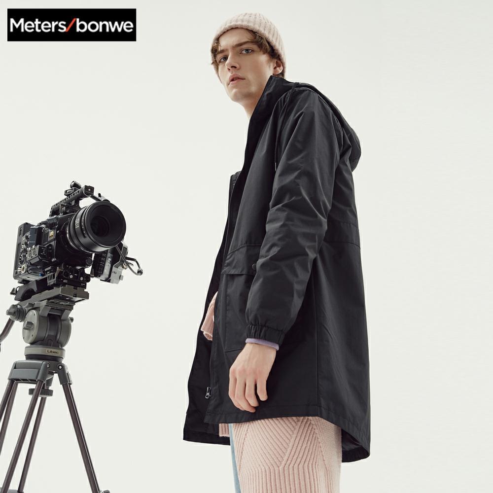 Metersbonwe hommes été décontracté longue veste Trench manteaux hommes mode à capuche solide chaud coupe-vent poche Trench veste