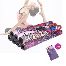 cork natural rubber yoga mat eco friendly non slip 183cm 68cm pilates mat yoga gym 183cm*68cm*0.15cm Natural Rubber Suede Yoga Mat Ultra-thin Folding Soft Printing Sweat-absorbent Yoga Pad Fitness Exercise Mat