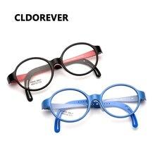 Новинка TR90 силиконовая оправа для очков, Детские прозрачные линзы, Детские Гибкие прозрачные очки для мальчиков и девочек, оптические очки Fra'me