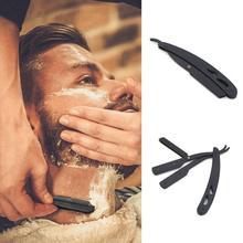 Men Shaving Barber Tools Hair Razor Antique Black Folding Shaving Knife Stainless Steel Straight Razor Holder (No Blades) barber straight razor shaving pocket knife men shaver double edge blades fold knife barber rasoir 10 blades