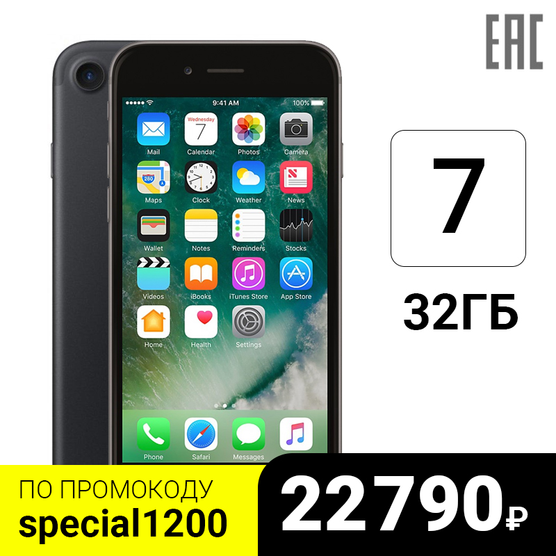 Smartphone Apple IPhone 7 32Gb