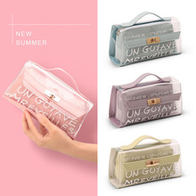 Cute PVC school pencil case for girls Colorful Transparent  Pencil Bag Creative stationery for school Supplies pencil-case недорого